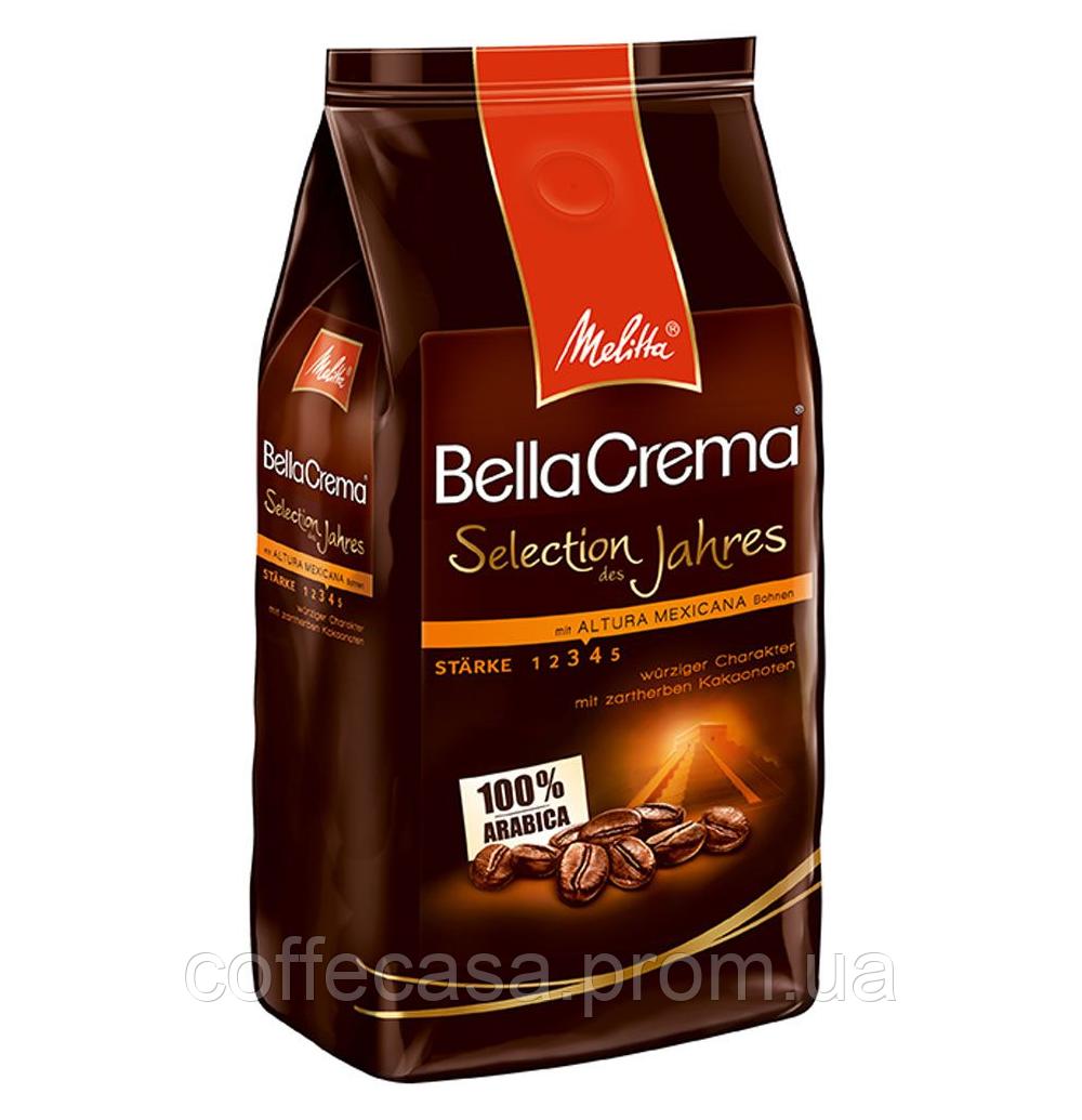 Кофе в зернах Melitta BellaCrema Selection 1 кг