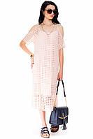 Нежно-розовое платье Pronto Moda