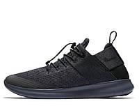 """Оригинальные кроссовки Nike Free RN Commuter 2017 Premium """"Light Carbon"""""""