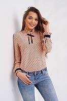Элегантная персиковая блуза с рюшами