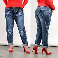 Джинсы женские больших размеров, р  40.42, фото 1