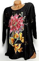 Блуза Турция со стразами №30 размер 54-56