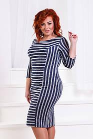 ДР1562 Платье ангоровое в полоску размеры 50-56