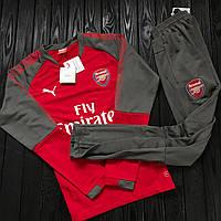 Спортивный (тренировочный ) костюм Arsenal London 2017/2018 сезон