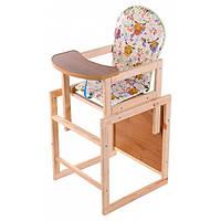 Дерев'яний стільчик дитячий стілець для годування «Сова на гілці»