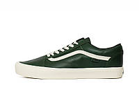 Vans Old Skool Lite LX