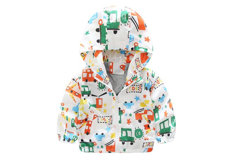 Детская демисезонная куртка.Куртка на мальчика.Арт.1533