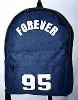Текстильный универсальный темно-синий рюкзак Forever 30*40 см, фото 1
