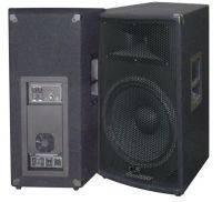 Комплект акустики City Sound CS-115A-2