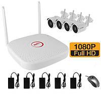 Комплект на 4 WiFi камеры видеонаблюдения 2 Мп на 400 метров LONGSE WIFI2004PGE1SE200, фото 1