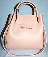 Женская сумка с клатчем Michael Kors 28*26 цвет пудра