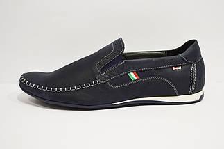 Туфли синие нубук Lemi 903, фото 2