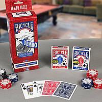 Карты игральные Bicycle Jumbo, сделано в США (оригинал)