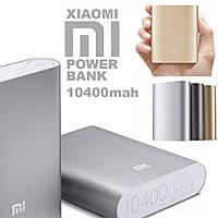 Power bank Xiaomi 10400mAh High Copy, фото 1
