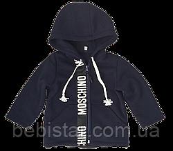Весенняя куртка парка синяя с карманами на малыша 1-3 года