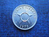 Монета 1 сентаво Куба 1970 UNC