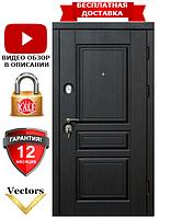 Двери входные бронированные Prime уличная (Elite), Very Dveri. Бронедвери. Дверь входная. Двері вхідні вуличні