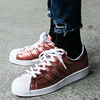 """Оригинальные кроссовки adidas Superstar Boost Women """"Copper Metallic"""""""