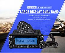 Радиостанция автомобильная ZASTONE D9000