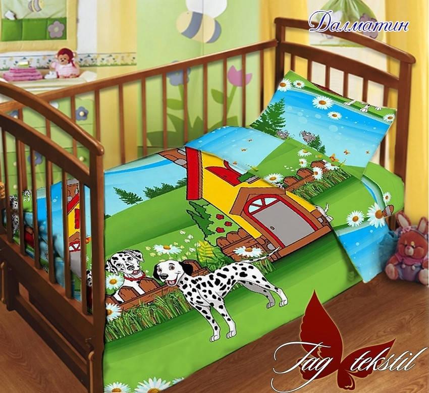 Детский комплект в кроватку Далматин