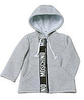 Весенняя трикотажная куртка парка серого цвета малышу 1-3 года ткань трикотаж футер с начесом