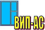"""ООО """"ВИП-АС-СЕРВИС"""""""