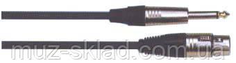 SoundKing SKBB010 кабель для микрофона J6,3моно - XLR FV (6m)