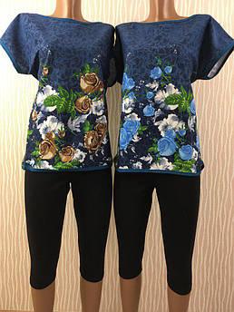 Летняя блуза Одри Размер 44 - 54