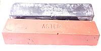 Паста абразивная твердая для полировки камня, гранита, мрамора, стекла, металла. Брусок 650 гр.