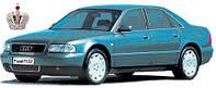 Автостекло, лобовое стекло на AUDI (Ауди) A8  (1994 - 1998) (D2)