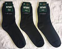 Носки  махровые хб Житомир ™Универсал чёрные