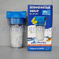 """Полифосфатный фильтр от накипи AquaKut MIGNON 2P 5"""", фото 1"""