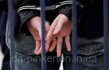 Расследования краж, хищений на детекторе лжи в Николаеве