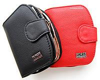 Женский кошелек натуральная кожа. Кожаный бумажник. Выбор. Кожаный кошелек ракушка. СК21