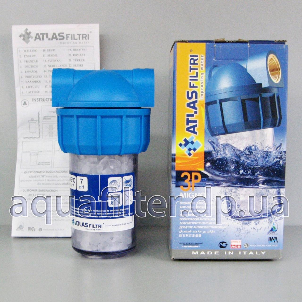 """Полифосфатный фильтр от накипи Atlas DOSAFOS MIGNON L 3P 1/2"""" (5"""", max 8 атм.)"""