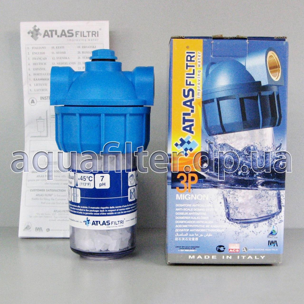 """Полифосфатный фильтр от накипи Atlas DOSAFOS MIGNON SL 3P 1/2"""" (5"""", max 8 атм.)"""