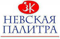 """Товары Продукции ЗХК """"Невская палитра"""""""