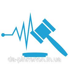 Детектор брехні - судові експертизи по всій Україні