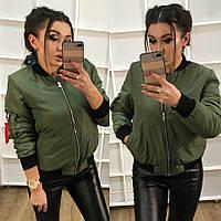 Женская куртка-бомбер (утеплитель синтепон)