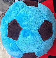 Игрушка-подушка Мяч (голубой с чёрным)