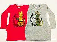 Туника  для девочки-подростка 8-11 лет красного,серого,персикового,розового цвета котик перевертыш оптом