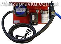 МиниАЗС 220В 30л/мин с механическим счетчиком для ДТ, (насос OMNIGENA  Польша, счетчик Adam Pumps Италия)