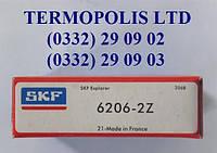 Шариковый подшипник 6206 ZZ, 6206 2RS (80206, 180206), продам