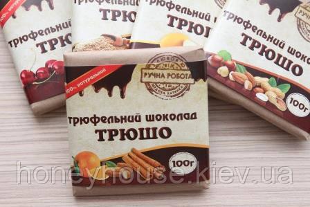 Трюфельный шоколад «ТРЮШО»  МИНДАЛЬ-АПЕЛЬСИН, 100г
