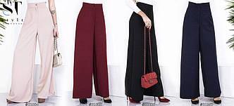 Женские брюки палаццо в расцветках (0015-079)