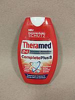 Зубная паста Theramed 2 in 1 Complete Plus 8, 75 ml