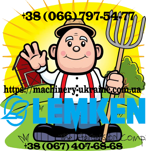 Пружина солитер лемкен 3298503 / 5821125