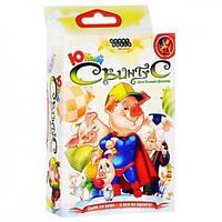 Свинтус Юный Купить - Карточная игра для детей. Веселая. Оригинал