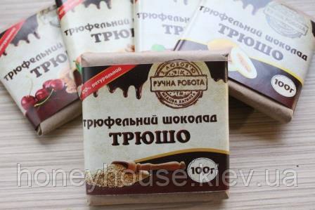 Трюфельный шоколад «ТРЮШО»  КУНЖУТ, 100г