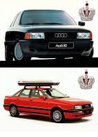Автостекло, лобовое стекло на AUDI (Ауди) 80 / 90 (1986 - 1994)